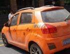 吉利英伦SC5-RV2011款 1.5 手动 尚酷版 车况精品
