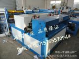【通瑞】全自动风管生产线II线 共板法兰生产线 安徽驰名商标