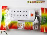长期供应 国标接线板 接线板插座 接线板批发  额定电压250v