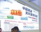 阳江移动光纤宽带100M包年360元,快速安装