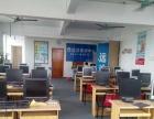 广州番禺大石附近那里有学电脑上远洋电脑培训