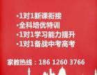 上海现在找高中政治家教大概要多少钱,去哪找的家教效果好更可靠