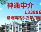 南浔阳光家园 1室1厅45平米 精装修 年付