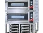 成都电烤箱维修 成都燃气烤箱维修 成都蒸饭柜维修