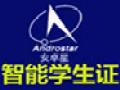 安卓星智能安全校园加盟