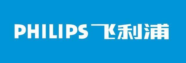特约 桐乡飞利浦电视维修安装一个电话工程师上门售后服务