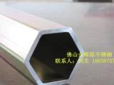 丽江304不锈钢椭圆管丨足球世界杯