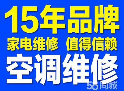 珠海平安来拆装空调南屏吉大拱北 香洲 高新区 坦洲 横琴搬家