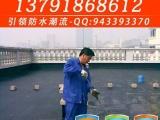 rg防水涂料试验