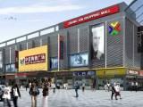 中信广场一期升级改造现代化招租小型商铺