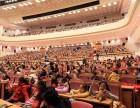 500人剧场和千人剧场,年会 大学礼堂 年会演出剧场出租