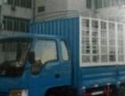 阳江市搬进新家公司