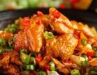 想学正宗铁锅柴鸡就到-北京品味轩餐饮培训加盟中心
