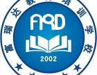 惠州富瑞达教育