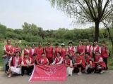 北京朝阳区惠新西街营养师公司