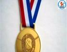 厂家定制各种金属奖牌 比赛奖牌定做 活动庆典奖牌