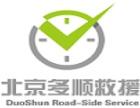北京汽车搭电 北京汽车电瓶修复