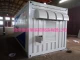 沧州信合光伏集装箱,新能源集装箱,报价合理