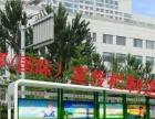 漯河新款阅报栏,宣传栏市政采购公交站台,河南兴邦