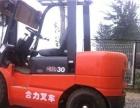 特价二手装载机 压路机 推土机 挖掘机 叉车