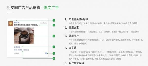 平顶山微信朋友圈广告投放请认准腾讯授权服务商|VR