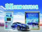 自助洗车机---郑州制造。可定制