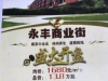 南京-房产2室1厅-14万元