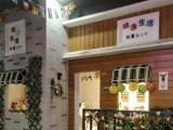 陶泥DIY,DIY连锁店