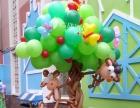 成都学校庆典活动气球装饰|氦气球飘空布置