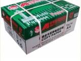 商洛地区打印纸中华纸五箱起免费送货
