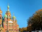 俄罗斯签证申请代办