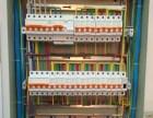上门水电安装维修空调维修装机防水补漏灯具家装设计