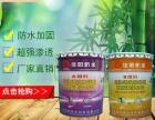 广州改性环氧树脂灌浆液哪家好?
