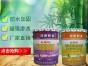 佳阳改性环氧树脂/广州改性环氧树脂灌浆料厂家