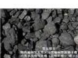 陕西神木52气化煤炭籽煤面煤批发