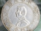 光绪元宝,大清铜币,袁大头,双旗币,寿字币快速交易成交