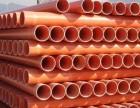 水泥纤维保护管,cpvc管,mpp管,pe穿线管