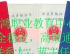 四川省凉山市代评代办安全工程师