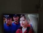康佳32寸新电视