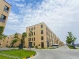 浏阳经开区园区7.2层高独栋厂房 可分割 宜生产办公仓储