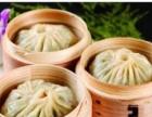 温州包子店加盟 实力大品牌 首创一店三餐 送技术