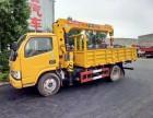 东风福瑞卡蓝牌95马力长兴4吨随车吊价格 图片