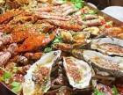 海鲜大咖加盟/大铁锹手抓海鲜加盟费用/徒手海鲜餐厅