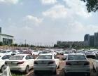 出租高新区永兴镇土地、写字楼、汽车展场、停车场
