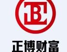 青岛股票投资咨询服务,提供股票投资资金