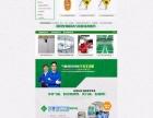 企业网站制作-仿站定制-手机网站-模板建站580起