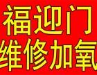杭州福迎门 居家搬家 公司搬家 长途搬家实惠
