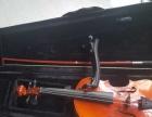 小提琴 红棉牌9成新儿童初学