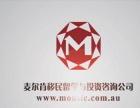 淘宝金融企业宣传片理财产品宣传片制作画册设计