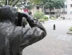天津和平区哪个学校学习摄影专业些